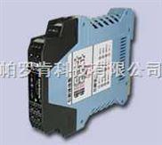 热电阻信号隔离器_信号隔离器