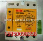 ESR-100DA-ESR-100DA,FOTEK阳明新款三相固态继电器