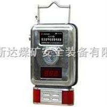 GJC4型低濃度甲烷報警傳感器