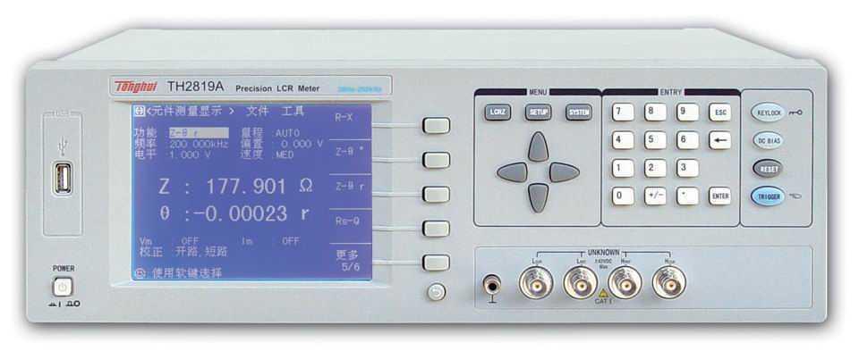 th2819a lcr数字电桥