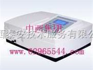SY13-UV-5600/UV-5600PC-紫外可见分光光度计