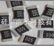 1206/2512/2725合金大功率电阻GCT品牌让生活更美好