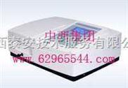 BJ3-UV5500/UV-5500-紫外可见分光光度计