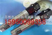 UVZ780霍尼韦尔点火变压器