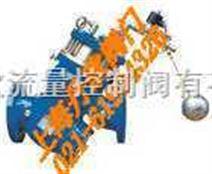 过滤活塞式电动浮球阀 上海水力控制阀  进口控制阀