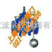 铜浮球阀 小孔浮球阀 不锈钢浮球阀 上海浮球阀
