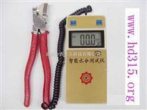 智能粮食水份测定仪 型号:RN45-TL4 库号:M372193