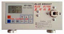 扭力测量仪器 扭矩测试仪器 国产扭力测试仪 蓝光扭矩校检仪