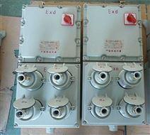 BDG58防爆检修插座箱价格