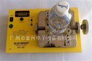隐形眼镜盖扭力测试仪 瓶子盖扭矩测量仪