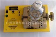 检测饮料瓶盖扭力测试仪 蓝光瓶盖扭力仪