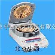 快速水分测定仪 型号:SHHJ51-MB23 库号:M367181