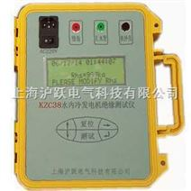 水内冷电机绝缘电阻测试仪器