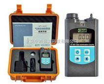 有毒气体报警器(氯化氢) 型号:QT41-KT-601 库号:M375848