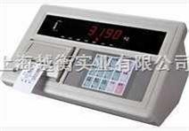 XK3190-A9 称重显示仪表价格