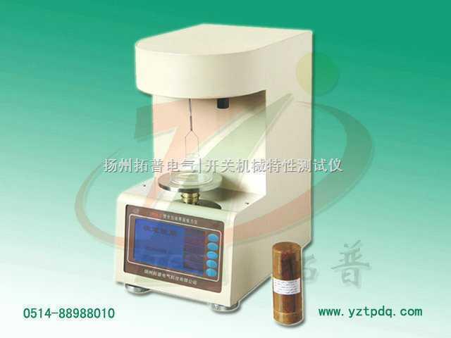 扬州专业生产界面张力测试仪生产商