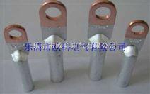 铜铝电缆接线端子DTL-185,240平方铜铝鼻子