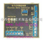 热卖电子式伺服控制器