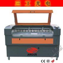 亚克力激光切割机、有机板激光切割机、木板激光切割机