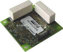 NS-AAL2倾角传感器模块