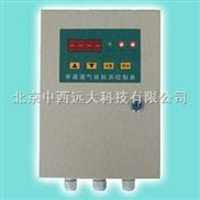 型号:TH08QB2000-单通道硫化氢气体报警控制器