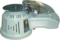 SLD-1000数字胶纸机|SLD胶纸机|SLD圆盘纸切割机|SLD-222圆盘胶带切割机|SLD圆