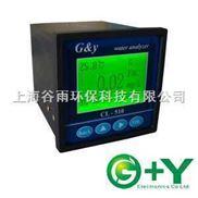 CL-510-在线余氯分析仪,余氯测定仪