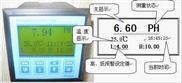 江蘇多功能pH控制器