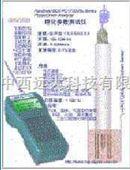 手持式智能粉尘测试仪(国产)