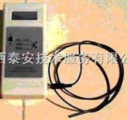 SST1-MR-4-热辐射仪/热辐射计