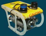 俄罗斯Indel-Partner公司Super GNOM 2水下机器人