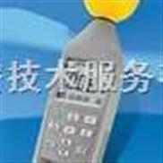 AWZ8-TES-593-电磁辐射检测仪(台湾)
