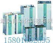 6RA7091,6RA7083,6RA7081,6RA7075-安徽西门子直流调速维修
