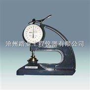 WHT-10型防水卷材测厚仪(路业仪器)