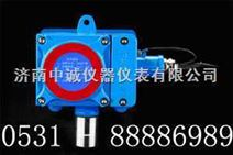 有毒气体报警器;有毒有害气体报警器专业生产供应商