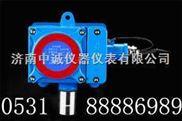 二氧化硫气体报警器-二氧化硫气体