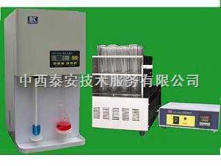 热卖凯式定氮仪(主机+消煮炉)