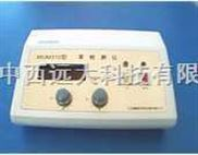 型号:JK20MGM310(中西)-苯检测仪/苯测试仪(室内环境检测)