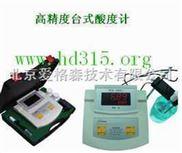 XB89-PHS-3C-高精度台式酸度计/台式PH计
