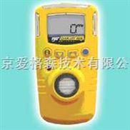 TH08GAXT-防水型一氧化碳检测仪