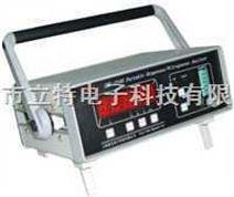 LT-2100L便携高精度高氧分析仪