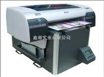 不锈钢装饰板彩印机 木板彩印机