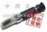 型号:CN61M/CQ4WY-015R()-手持式折光仪/矿山乳化液浓度计