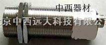 超声波测距传感器/超声波距离变送器()