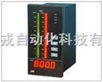 上海华戎智能光柱调节仪