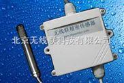 无线单湿传感器,无线温度变送器,无线单湿变送器