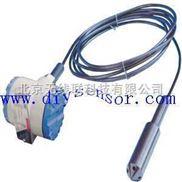 无线防爆液位传感器,无线液位位置传感器,无线油水液体位置传感器