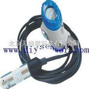 无线进口液位传感器,无线液位传感器500,无线液位变送器500