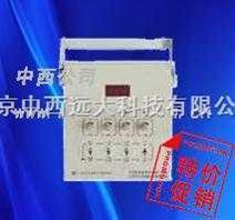 自来水污水处理游离氯连续检测系统/在线余氯监测仪/在线余氯检测仪