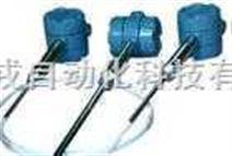 上海华戎电容式物位变送器